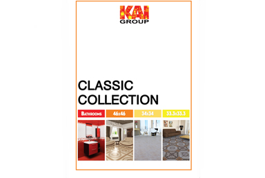 Classic Collection 2018