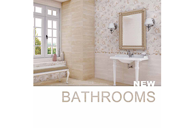 Bathrooms collection 2017